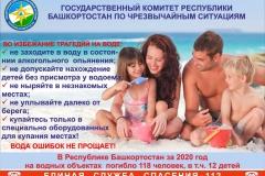 WhatsApp Image 2021-06-03 at 10.45.31
